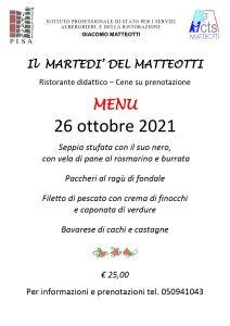 Locandina della cena ristorante didattico Matteotti del 26 ottobre 2021